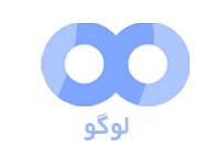 لوگو - دنیای گرافیک